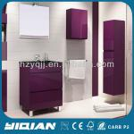 Bathroom Cabinet High Gloss Design MDF Modern Bathroom Cabinet-FR032-bathroom cabinet