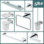 Wall Mounted Bathroom Accessories 58 Series-58 Series