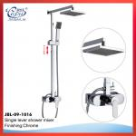 Square overhead upc faucet single handle shower-JBL-09-1016