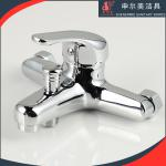 2014 New design Single Handle bath faucet-SEM-8062