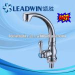 Plastic ABS water tap with good price-LW-H3BG