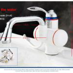 Instant Electric Heating Hot Water Faucet-ZH-A2