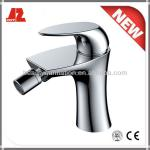 The toilet withused in bidet parts can wc and bidet together-JZS-156