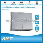 C folded paper towel dispenser-AYT-001A