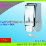 Manual foam soap dispenser (chrome)-ZYQ-F80A