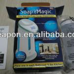 Automatic magic Soap Dispenser-FZ-A8