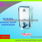1500ml Stainless steel soap dispenser-ZYQ-S150D