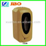 Hot Selling Cheapest Automatic Touchless Soap Dispenser-OJ-F1303-CJ