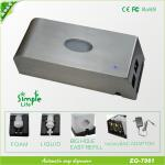 automatic stainless steel soap dispenser,stainless steel foam soap dispenser-BQ-7960AW
