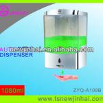 1080ml ABS Infrared Sensor Automatic Soap Dispenser-ZH-A108