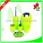 2014 new plastic batheroom set-BR1103