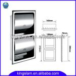 2013 new arrival bathroom accessories stainless steel embedded tissue holder-KPT0009-D