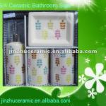 Bestselling Ceramic Bathroom Set-DW29800-22