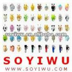 Cup - CUP HOLDER Manufacturer - Login SOYIWU to See Prices for Millions Styles from Yiwu Market - 12051-