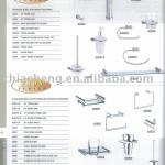 Stainless Steel In Satin Finish Bathroom Accessories-A2800 Series