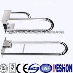 Stainless Steel disabled folding handicap toilet grab bars-grab bar