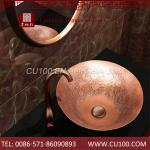 Exquisite workmanship high quality oem handmade useful copper sink-SP-60Y