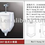 Ceramic Wall-hung Urinal-GB307