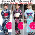 Fu-ka Japanese Dress Wholesale Washable Black Blue Flower Women Kimono Yukata Thai Japan Taiwan Salon Spa Massage Uniform-win-suika-ea-wybX232BX232CX234B