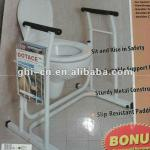 Factory Direct Hot Selling Toilet Safety Rail-10152-2