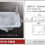 Sanitary Foot-bath basin Supplier-GB200