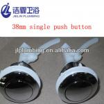 Toilet Dual Flush Button--T2101-T2101