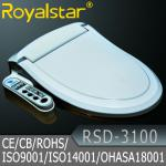 Ceramic Electronic Bidet with Heated Toilet Seat with Enema Nozzle Royal Toilet Bedit-RSD-3100