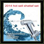 2014 hot sell abs plastic muslim toilet shattaf set-LY-506-1/C