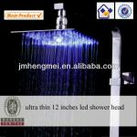 color change led shower head 12 inches ultra thin shower head color change led shower head-HM-BD003-2