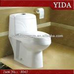 washdown one piece toilet with slowdown seat cover_ new hot toilet _ wc_pan toilet sink-8045