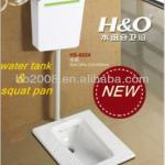 Bathroom Sanitary Ware Cheap Ceramic Squat Pan With Water Tank (Sanitary Ware) HS-6002A & HS-6024-HS-6002A & HS-6024 squat pan with water tank