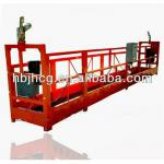 800KG-1000KG electric suspended scaffold/suspended platform/cradle/gondola