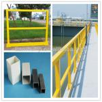 Composited materials grp handrail installed by GRP pultrusion profile