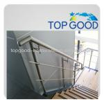 indoor stainless steel railing with glass china supplier