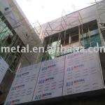 PVDF/PE aluminium composite panel price