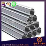 ss/304 stainless steel price for decorative