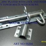STEEL ZINC PLATED HEAVY GATE BOLTS WITH LOCK AND HOOK AND SCREWS