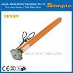 tubular motor for roller shutter 59mm manual type