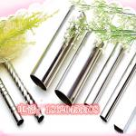 xinya stainless steel pipe-201&304